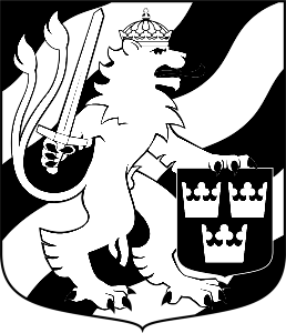 Göteborg_kommunvapen_-_Riksarkivet_Sverige-258x300_WB